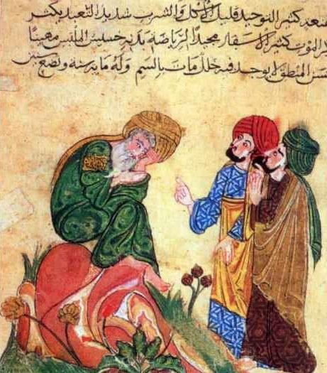 Sócrates en Cisjordania